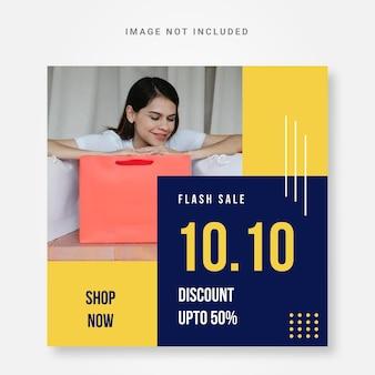 Flas販売instagram投稿デザインテンプレート
