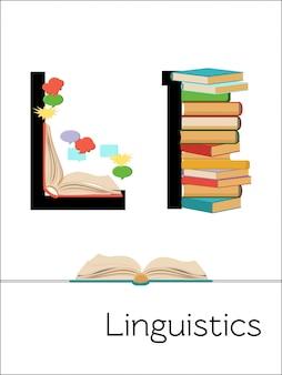 Бумага с флэш-картами l предназначена для лингвистики. научный алфавит для детей.