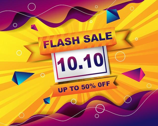 10.10 판매 이벤트를 위한 플래시 판매 배너 배경 템플릿