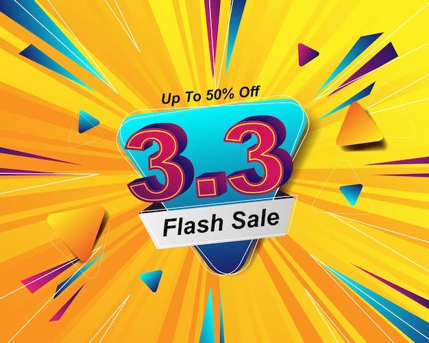 3.3 판매 이벤트용 플래시 판매 배너 배경 템플릿 프리미엄 벡터