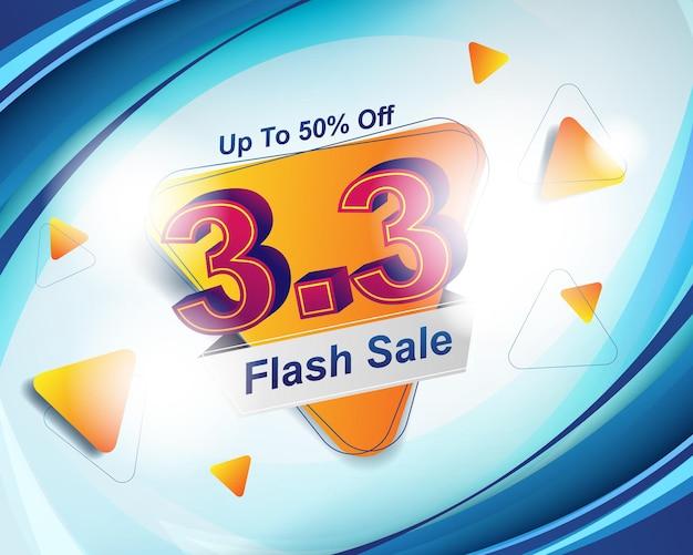 3.3 판매 이벤트용 플래시 판매 배너 배경 템플릿