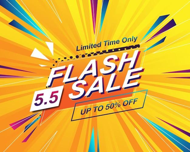 5.5 판매 이벤트용 플래시 판매 배너 배경 템플릿 프리미엄 벡터