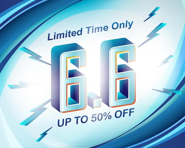 6.6 판매 이벤트용 플래시 판매 배너 배경 템플릿