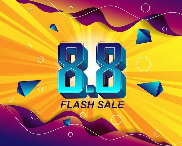 8.8 판매 이벤트용 플래시 판매 배너 배경 템플릿