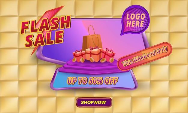 Шаблон рекламного баннера flash sale с редактируемым текстом и 3d квадратным фоном