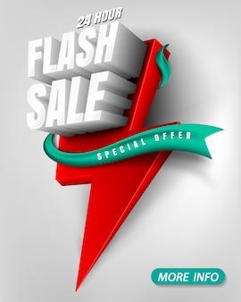 플래시 판매 밝은 배너 또는 포스터.