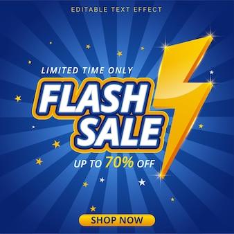 Флэш-распродажа современный баннер рекламный шаблон