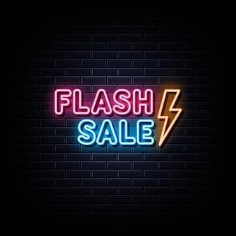 Флеш распродажа неоновая вывеска элемент дизайна световой баннер