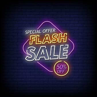 Flash sale neon signboard on brick wall