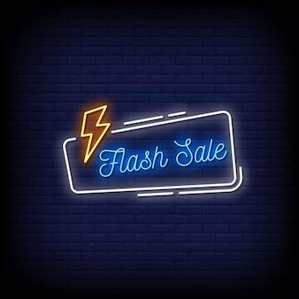 Флэш-продажи неоновые вывески стиль текста