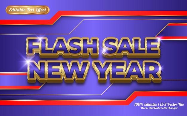 Флэш-распродажа новогодний роскошный редактируемый текстовый эффект с золотой тематикой