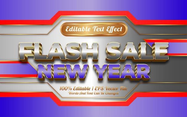 Флэш-распродажа новогодний текстовый эффект в золотом стиле