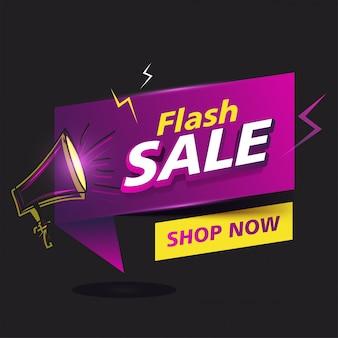 Флэш-продажа плакат или шаблон дизайна с громкоговорителем.