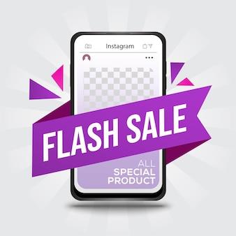 ソーシャルメディアの投稿テンプレートとフラッシュ販売促進バナー