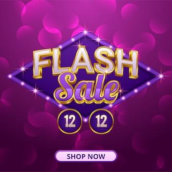 Poster o banner per lo shopping di vendita flash
