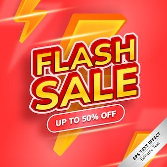 Flash продажа текстовый эффект градиентный красный