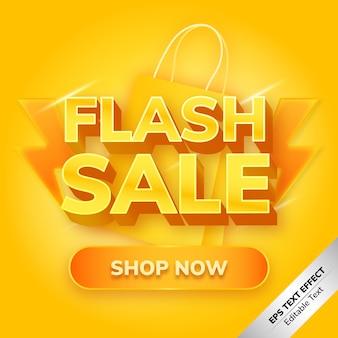 Flash продажа текстовый эффект градиента желтый и оранжевый