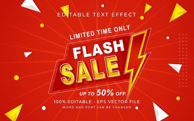 플래시 판매 텍스트 효과 스타일 편집 가능한 텍스트 효과