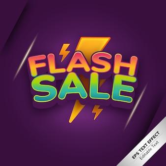 Flash продажа текстовый эффект