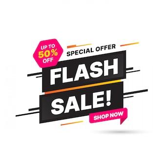 Flash sale баннер дизайн шаблона, большая распродажа специальное предложение. конец сезона специальное предложение баннер. абстрактный рекламный графический элемент