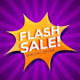 Всплывающий комикс в стиле flash sale