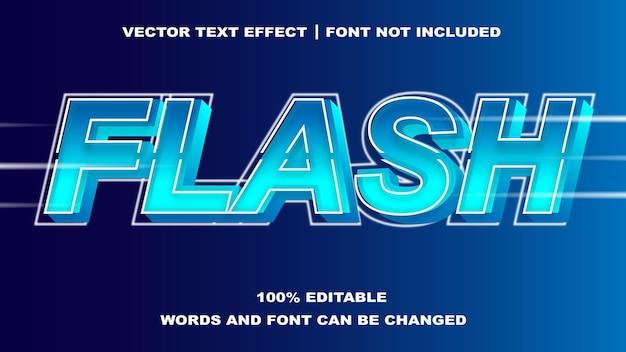 フラッシュスタイルの編集可能なテキスト効果