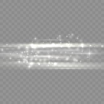 Вспышки белого света на горизонтальных линзах, лазерные лучи, горизонтальные лучи света