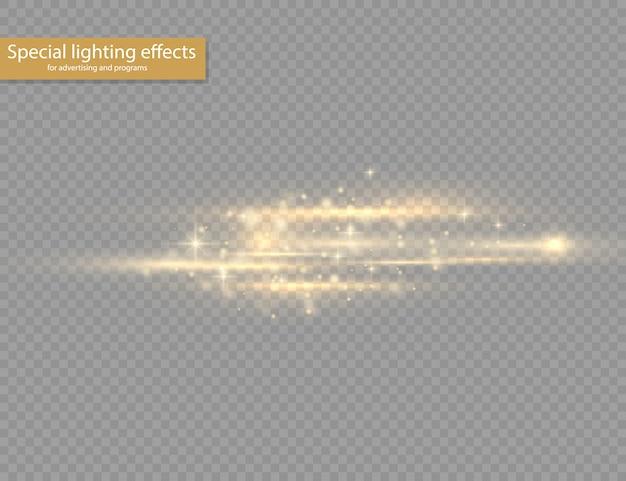 Вспышка желтого горизонтального объектива с бликами, лазерные лучи, горизонтальные световые лучи, красивые световые блики, светящиеся желтые линии на прозрачном фоне, яркие золотые блики ,.