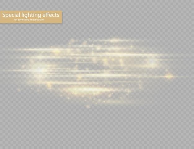 Вспышка желтых горизонтальных бликов, лазерные лучи, горизонтальные лучи света,
