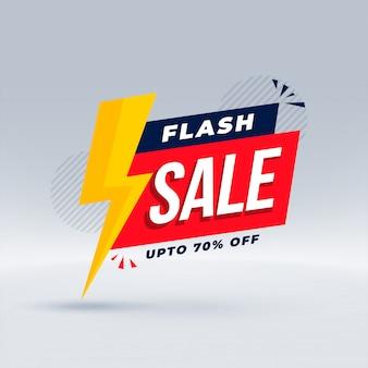 Flash продажа современного баннера, рекламный шаблон
