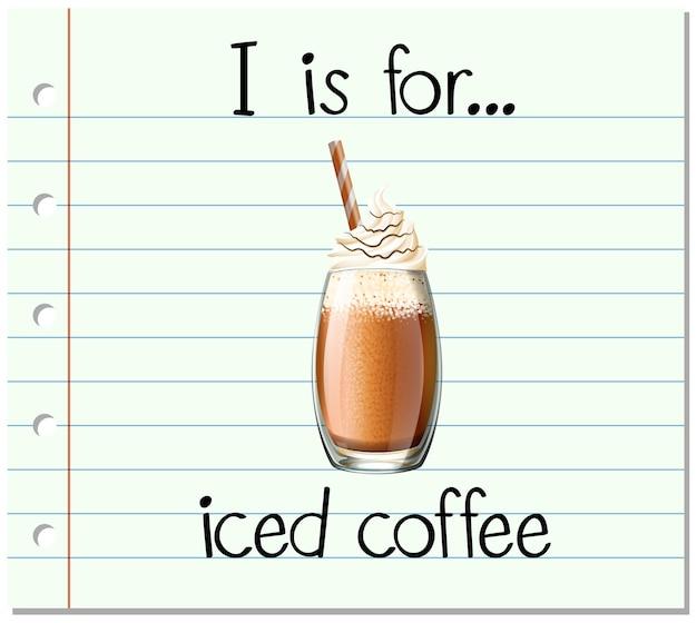 フラッシュカードのアルファベット私はアイスコーヒー用です