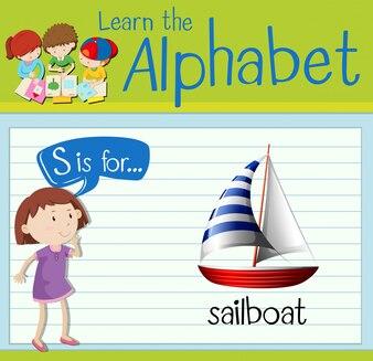 フラッシュカードアルファベットSはヨット用です