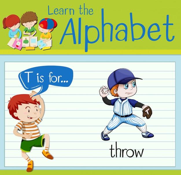 短歌アルファベットtは投げる