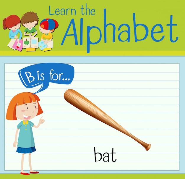 フラッシュカード文字bはバット用です