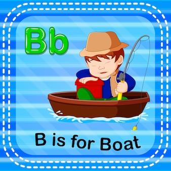 Письмо с флэш-буквой b для лодки
