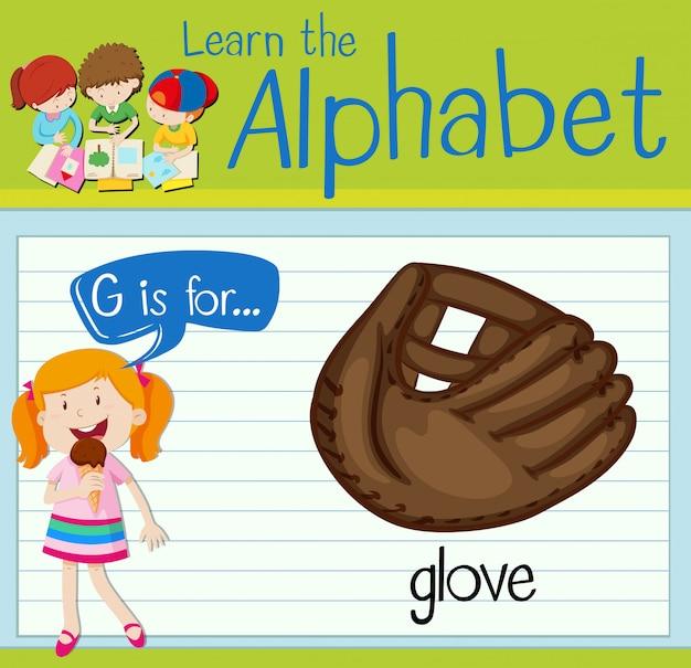 フラッシュカード文字gは手袋用です