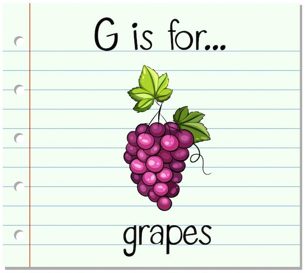 フラッシュカードの文字gはブドウ用