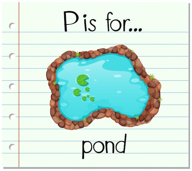 플래시 카드 문자 p는 연못입니다