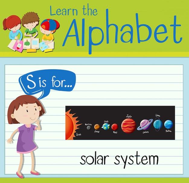 フラッシュカード文字sは太陽系用です