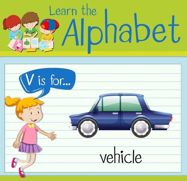 Буквенное обозначение v для автомобиля