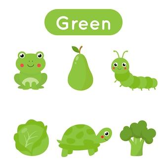 色を学ぶためのフラッシュカード。緑色。就学前の子供のための教育ワークシート。緑色の写真のセットです。