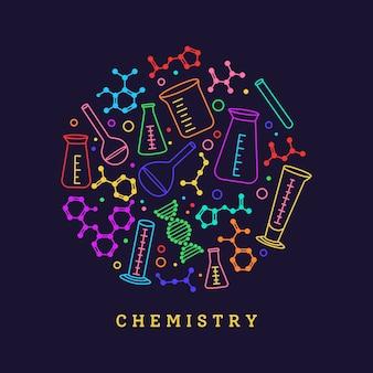 フラスコ、ビーカー、構造化学原子。実験装置の落書き。化学科学dna