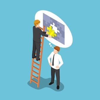 ジグソーパズルの最後のピースを組み立てるフラットな3dアイソメトリックビジネスマン。チームワークとビジネスソリューションの概念。