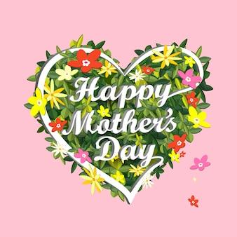 사랑스러운 꽃과 함께 행복한 어머니의 날을 위한 평평한 3d 아이소메트릭 인포그래픽