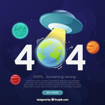 플랫 404 오류 템플릿