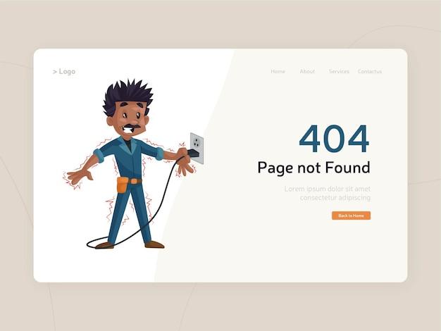 Плоский шаблон ошибки страницы 404