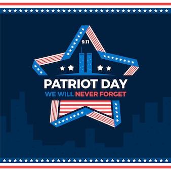 플랫 9.11 애국자의 날 그림