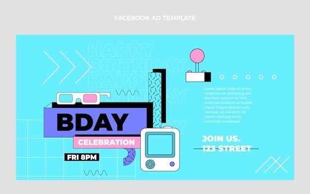 フラット90年代の懐かしい誕生日のfacebookのお祝い