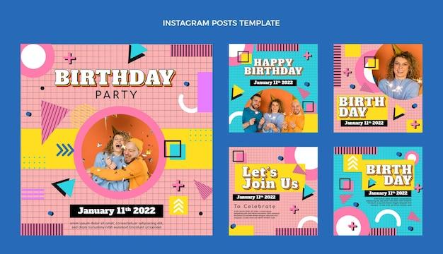 플랫 90년대 그리운 생일 인스타그램 포스트