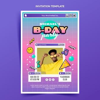 플랫 90년대 향수 생일 초대장